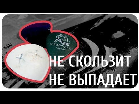 ЛУЧШИЙ Лайфхак гитариста