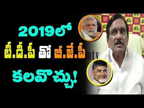 Krishnamurthy Comments On PM Modi And YCP Ministers Resignations | AP Political News | Mana Aksharam