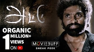 Attu - Moviebuff Sneak Peek