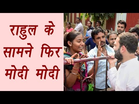 Rahul Gandhi visits ATM In Delhi, people support Modi | वनइंडिया हिन्दी