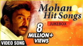 Mohan Hit Songs Jukebox Super Hit Romantic Melodies Tamil Songs Collection VideoMp4Mp3.Com