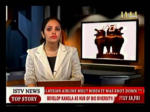 18th July 2014 ISTV English news