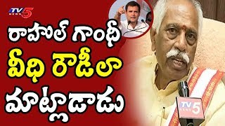 BJP MP Bandaru Dattatreya Comments On Rahul Gandhi | Telangana Elections 2018