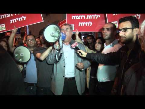 Protest against the attack on Gaza, Tel Aviv, Israel, 15.11.2012.wmv