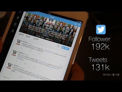 """""""뉴스를 이야기하다"""" 위키트리 창간 5주년 기념 영상"""