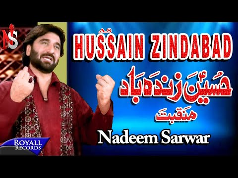 Nadeem Sarwar - Hussain Zindabad (2009)