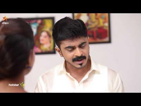 Pagal Nilavu Promo 25-09-2018 To 28-09-2018 Vijay Tv Serial Promo Online