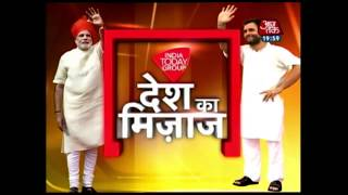 Aaj Tak Opinion Poll | NDA's Popularity Waning? Can Rahul Gandhi Spring A Surprise