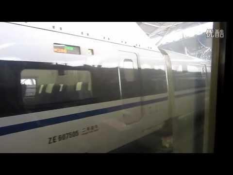 World's Longest High Speed Rail:Beijing-Guangzhou bullet train pulls into Wuhan station,Dec 26,2012