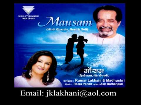 Madhu shree  Khushboo ke silsile  (Mausam Hindi Ghazals)