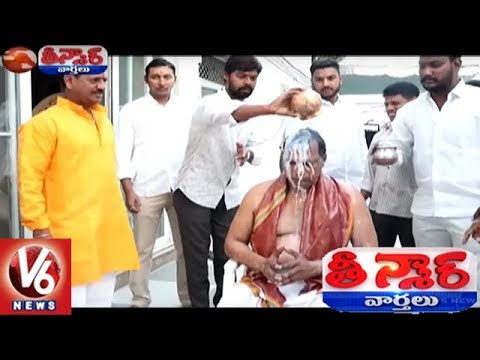 Malkajgiri TRS Activists Anoint MP Malla Reddy With Milk On His Birthday | Teenmaar News