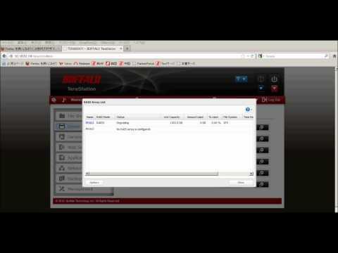 How to rebuild a RAID 5 array