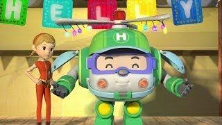 Робокар - мультики про машинки - День рождения Хэлли (HD) - Серия 10