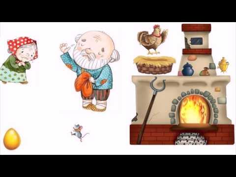 Как сделать дома сказку курочка ряба