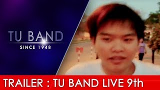 [Teaser] THE JUKEBOX | TU BAND Live At Rangsit Concert 9th