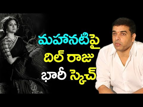 Mahanati Effect On Puri Jagannadh Mahbooba Telugu Movie | Tollywood | YOYO Cine Talkies