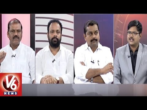 Special Debate On Mahakutami In Telangana | Good Morning Telangana | V6 News