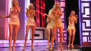 Мобильные блондинки - Снежный барс