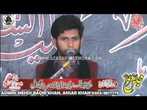 Zakir Jon Sabir || Majlis 9 Jamad Sani 2019 Mureed ||