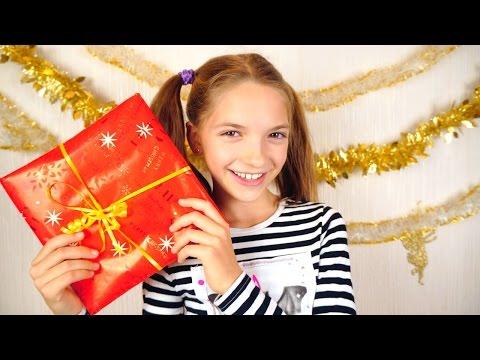 Новогодний подарок для Адриана. Видео для детей