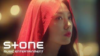 Download [알함브라 궁전의 추억 OST Part 1] 로꼬 (Loco) & 유성은 (U Seungeun) - 별 (Star) (Little Prince) MV Mp3/Mp4