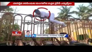 చెవిరెడ్డి అరెస్ట్ ... గేట్ దూకిన ముస్తఫా...! | YCP MLA Chevireddy Arrested | Amaravati