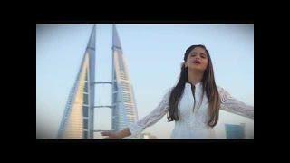 Hala Alturk - A3shak Deraty  | حلا الترك - أعشق ديرتي