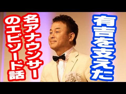 横山雄二の画像 p1_35