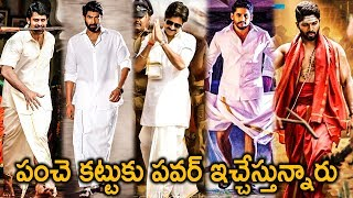 Tollywood Heroes Creates New Trend With Dhoti