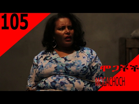 Mogachoch   Drama EBS TV - Season 05 Part 105