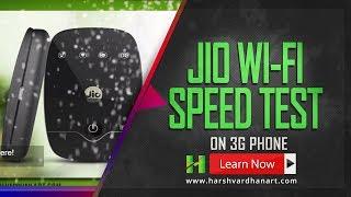 Reliance Jio WiFi-2 (Mifi) 4G Device Speed Test on 3G Phone - The Heavy Rain Test-Hindi