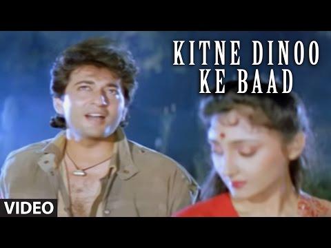 Kitne Dinoo Ke Baad [full Song] | Aayee Milan Ki Raat | Avinash Wadhawan, Shaheen video