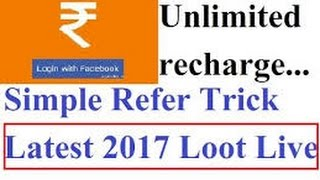[Hindi] How To Unlimited Earn By Refer