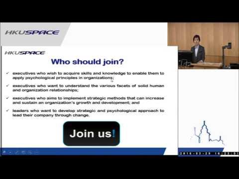 HKU SPACE Postgraduate Diploma in Managerial Psychology Programme Seminar