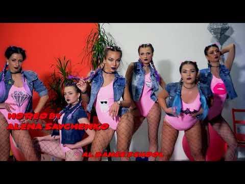 Look What You Made Me Do- Taylor Swift| horeo by Alena Savchenko| Харьков |Al.Dance