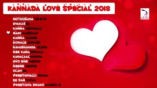 Valentines Day Special Audio Jukebox | Kannada Love Songs | Super Hit Songs