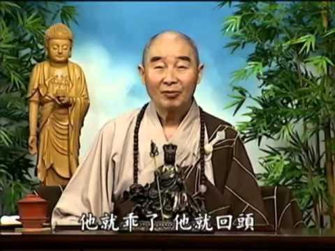 Kinh Hoa Nghiêm 67A = 133 (HQ) - Chư Đại Long Vương