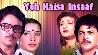 Yeh Kaisa Insaaf Full Movie | Vinod Mehra, Shabana Azmi | Drama Bollywood Movies