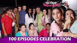 Patiala Babes 100 Episodes Celebration | Ashnoor Kaur | Paridhi Sharma | Sony TV