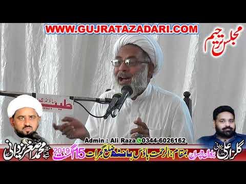 Allama Muhammad Zaman Hussaini | 15 August 2019 | Bhunth Gujrat