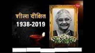 A timeline of Sheila Dikshit's journey