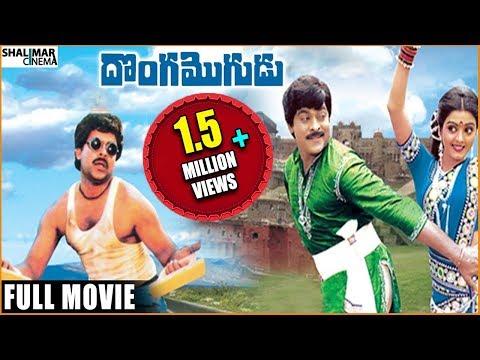 Donga Mogudu Full Length Telugu Movie || Chiranjeevi, Bhanupriya, Madhavi video