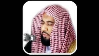 Al-Baqara: 02