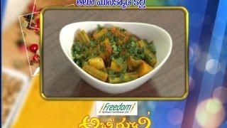 Aloo Munakkada Curry | Abhiruchi | 28th April 2017 | ETV Telugu