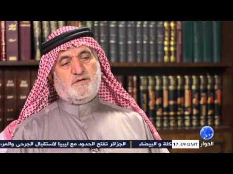 مراجعات مع الشيخ سالم الفلاحات الحلقة الرابعة