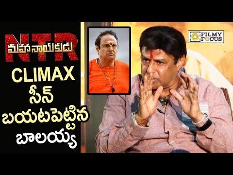 Balakrishna Reveals NTR Mahanayakudu Movie Climax Scene || Rana Daggubati, Vidya Balan, Kalyan Ram thumbnail