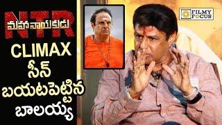 Balakrishna Reveals NTR Mahanayakudu Movie Climax Scene || Rana Daggubati, Vidya Balan, Kalyan Ram