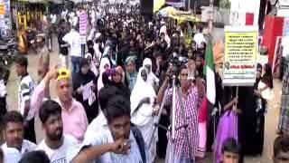 Thiruvarur TNTJ agitation against IAS officer Umashankar