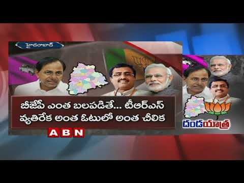 Clash Between TRS BJP Leaders | BJP Leaders Slams CM KCR