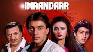 Imaandaar Hindi Movie
